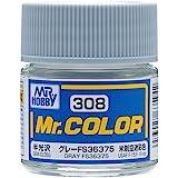 Mr.カラー C308 グレー FS36375