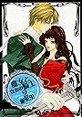 魔女と貴血の騎士(2) (冬水社 いち ラキコミックス)