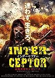 インターセプター 地底迷宮のデスレース[DVD]