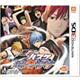 黒子のバスケ 未来へのキズナ - 3DS