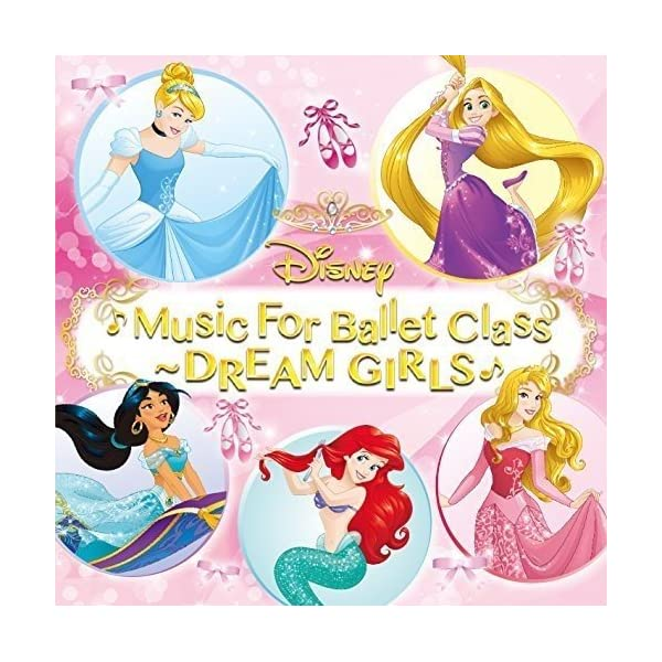Disney Music For Ballet ...の商品画像