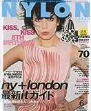 NYLON JAPAN (ナイロンジャパン) 2009年 06月号 [雑誌]