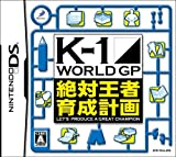 「K-1 WORLD GP 絶対王者育成計画」の画像