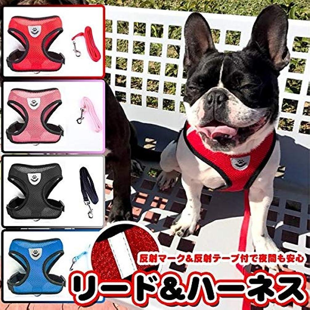 シェルター米国掃く犬 ハーネス リード付 ペット 服 ウェアハーネス 胴輪 キャット ドッグ メッシュ