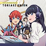 【Amazon.co.jp限定】アニメGRIDMAN ラジオ とりあえずUNION Vol.2(デカジャケット付き)