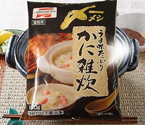 味の素 業務用 うま味たっぷりかに雑炊 1袋(150g)(電子レンジ調理対応 〆メシ ぞうすい)【冷凍食品】