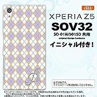 SOV32 スマホケース Xperia Z5 カバー エクスペリア Z5 イニシャル アーガイル 紫×青 nk-sov32-1409ini N