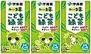 伊藤園 おーいお茶 こども緑茶 (紙パック) (125ml×3本)×12個