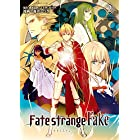 Fate/strange Fake vol.2 (TYPE-MOON BOOKS モA- 2)