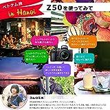 Nikon ミラーレス一眼カメラ Z50 ダブルズームキット NIKKOR Z DX 16-50mm+NIKKOR Z DX 50-250mm付属 Z50WZ ブラック 画像