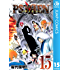 PSYREN―サイレン― 15 (ジャンプコミックスDIGITAL)