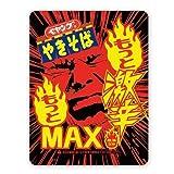 ペヤング もっともっと激辛MAXやきそば 118g×3個