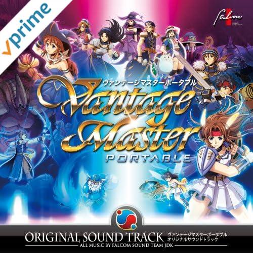 ヴァンテージマスターポータブル オリジナルサウンドトラック