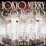 TOKYO MERRY GO ROUND(初回限定盤A)(DVD付)/