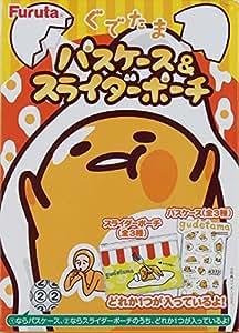 パスケース&スライダーポーチ(ぐでたま) 6個入 食玩 ・キャンディー (ぐでたま)