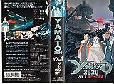 YAMATO 2520 Vol.1~明日への希望 [VHS]