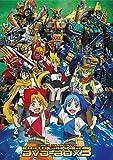 【Amazon.co.jp限定】トミカ絆合体 アースグランナー DVD-BOX3(スクエアイラストシートカレンダー2枚セット付)
