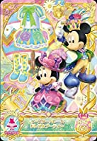 マジックキャッスル キラキラシャイニー★スター/MC3-17 イースターパレードドレス&ブーティー R