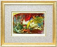 アートショップ フォームス マルク・シャガール「捕らわれのクロエ」作品証明書・展示用フック・限定375部エディション付複製画ジークレ