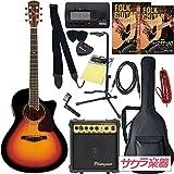 S.Yairi ヤイリ アコースティックギター エレアコ YE-58/3TS サクラ楽器オリジナル 初心者入門セット