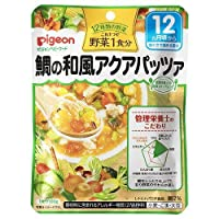 食育レシピ野菜鯛の和風アクアパッツァ100g