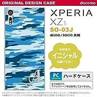 SO03J スマホケース Xperia XZs ケース エクスペリア XZs イニシャル 迷彩B 青C nk-so03j-1169ini W