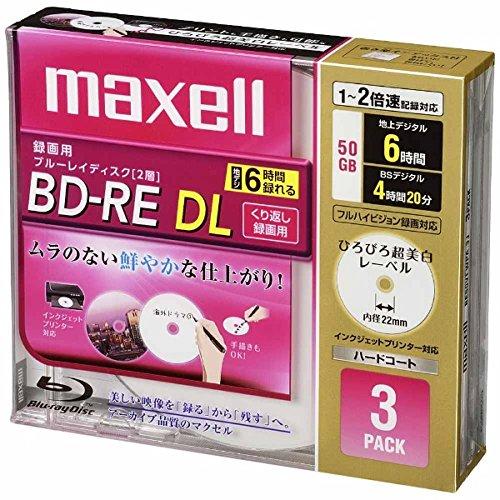 maxell 録画用ブルーレイディスク BD-RE DL 260分  1 2速対応   ひろびろ超美白レーベ BE50VFWPA.3J