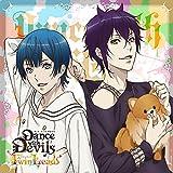 アクマに囁かれ魅了されるCD 「Dance with Devils -Twin Lead-」 Vol.3 シキ&ローエン…