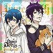 アクマに囁かれ魅了されるCD 「Dance with Devils -Twin Lead-」 Vol.3 シキ&ローエン CV.平川大輔&CV.鈴木達央