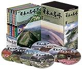DVDブック 日本の名峰 全6巻セット (小学館DVD BOOK)