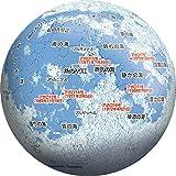 60ピース 3D球体パズル 月球儀-THE MOON-(Ver.2)