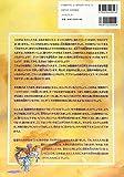 マンガ 聖書の時代の人々と暮らし 画像