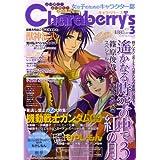 Charaberrys Vol.3 (エンターブレインムック)