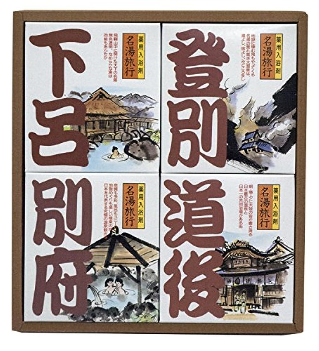 ポータル町神経名湯旅行 MTR-15 [医薬部外品]