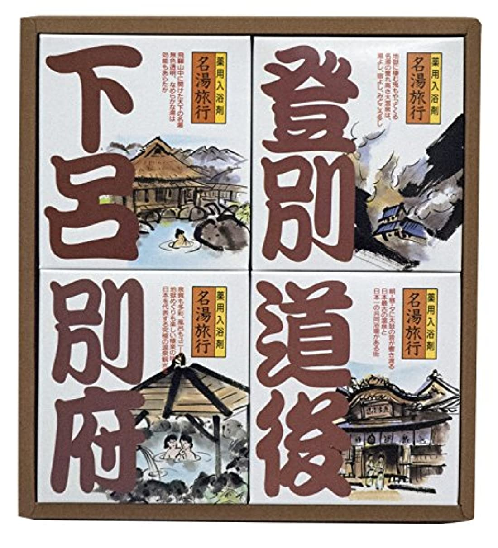 アルファベット文化過去名湯旅行 MTR-15 [医薬部外品]