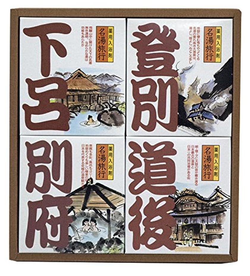禁じる契約するトチの実の木名湯旅行 MTR-15 [医薬部外品]