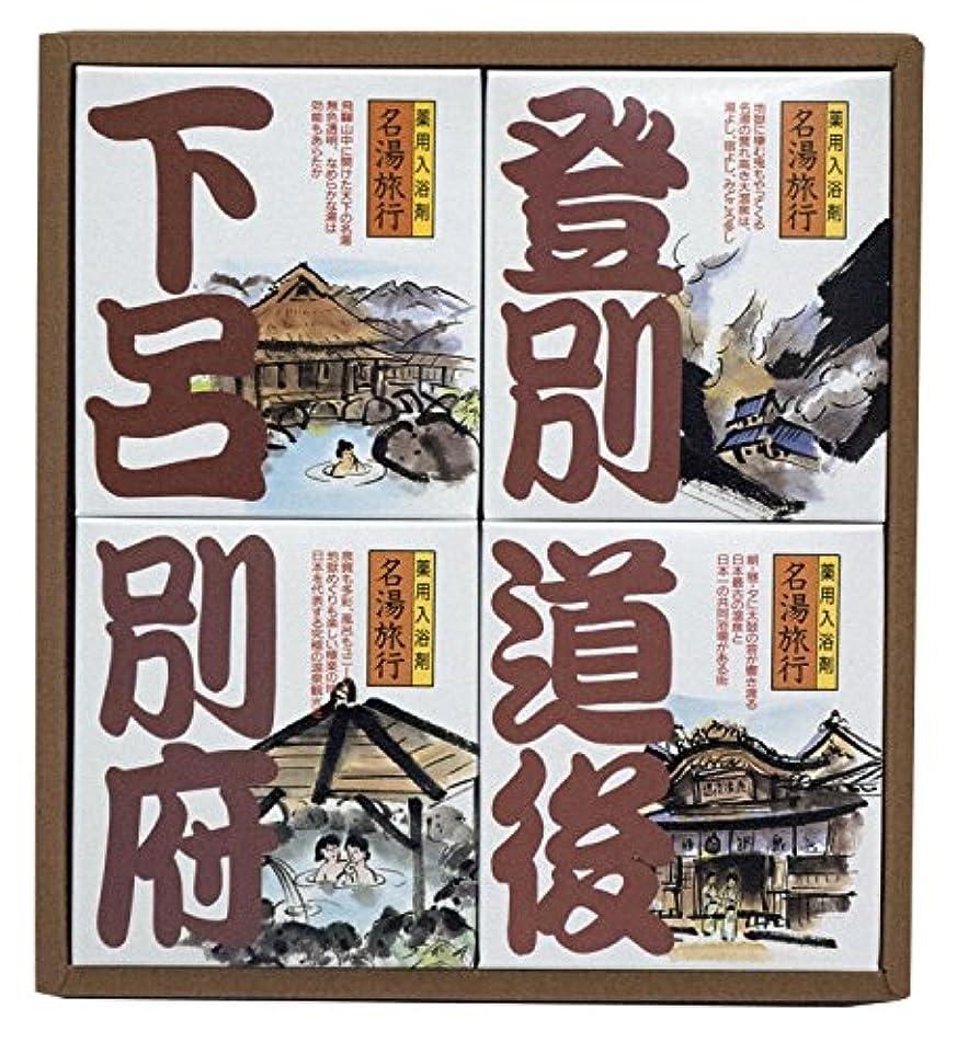 考古学的なご予約古風な名湯旅行 MTR-15 [医薬部外品]