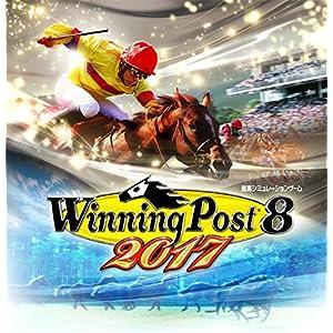 Winning Post 8 2017 (初回封入特典(秘書四季衣装2017 ダウンロードシリアル) 同梱) - PS3