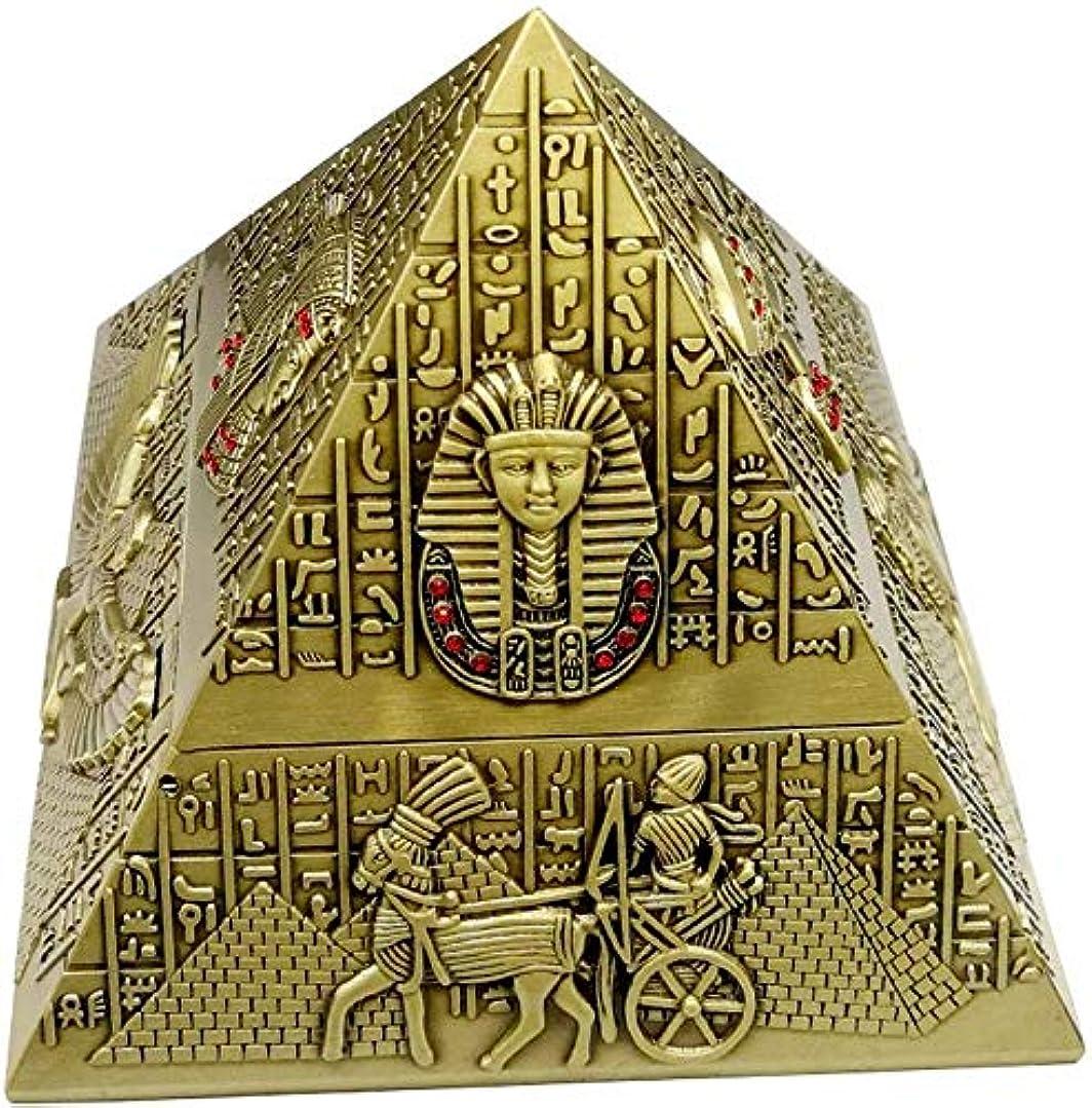 十二手荷物思い出アッシュトレイ男性、エジプトのピラミッドのための屋内屋外での使用のための蓋でエジプトのタバコの灰皿、喫煙ギフト用アッシュホルダー)