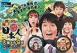 QUO クオカード 500円 世界の村で発見 こんなところに日本人