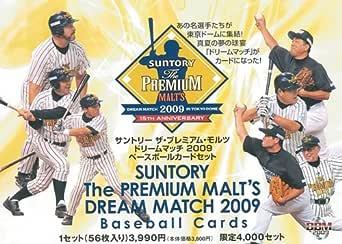 ザ・プレミアム・モルツ・ベースボールカードセット 2009 BOX