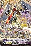 カードファイト!! ヴァンガードG Z DVD-BOX 画像