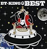 ET-KING BEST