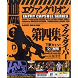 K&M 新世紀エヴァンゲリオン エントリーカプセル 第四集 「マグマダイバー」 色彩版全5種コンプリートセット カプセル?ガシャポン