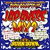 BURN DOWN STYLE JAPANESE MIX 2
