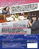 SPY/スパイ 2枚組ブルーレイ&DVD(初回生産限定) [Blu-ray] 画像