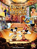 ピアノソロ 中上級 ディズニーファン読者が選んだ ディズニー ベスト・オブ・ベスト 250号記念盤 画像