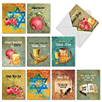 am6135rhg-b1 X 10 Shana Tova Greetings : 10 Assorted Jewish新しい年Notecards featuringヘブライ語テキスト宗教、Imagery for the Jewish新しい年、封筒付き。