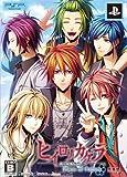 ヒイロノカケラ 新玉依姫伝承 ―Piece of Future― (限定版ドラマCD/冊子同梱) - PSP