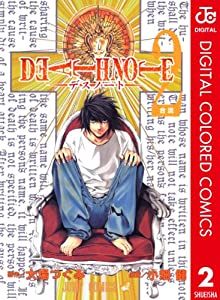 DEATH NOTE カラー版 2巻 表紙画像